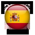 available_en_espanol
